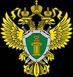 Прокуратура Чердаклинского района